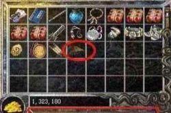 传奇sf网站中游戏里面的米奈希尔冰霜之主武器是在哪里打到的?